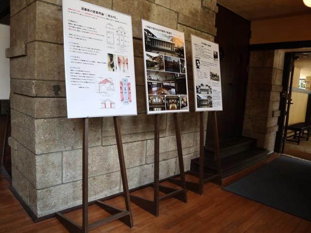 講堂保存修理の様子を説明したパネル