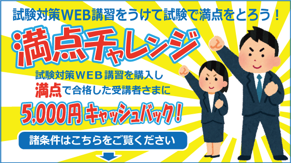 IMG-WEB-kouza2018-campainPOP-596x334-180927