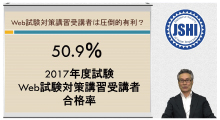IMG-WEBkouza-50.9%-220x120-180903