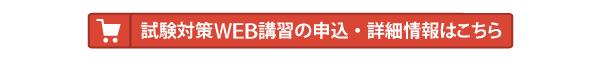 IMG_kounyu-red-long2-768x79-180928
